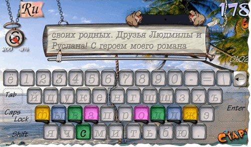 2016-05-22 12_38_42-Бомбина