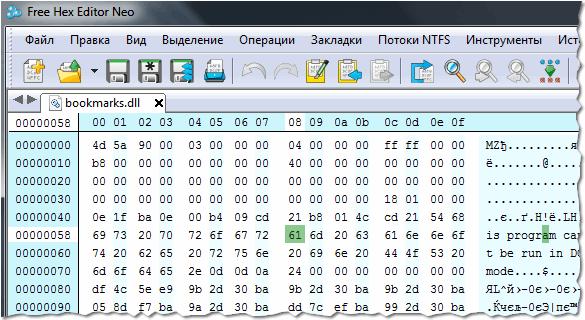 2016-06-05 15_42_15-free hex neo