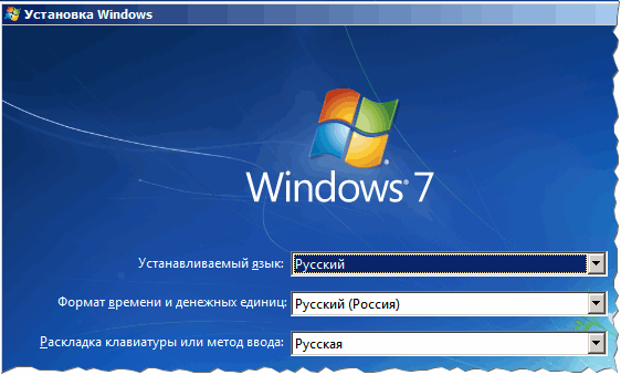 2016-06-14 15_44_02-Начало установки Windows 7