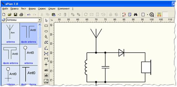 2016-06-15 10_19_05-splan - схема нарисованная в программе