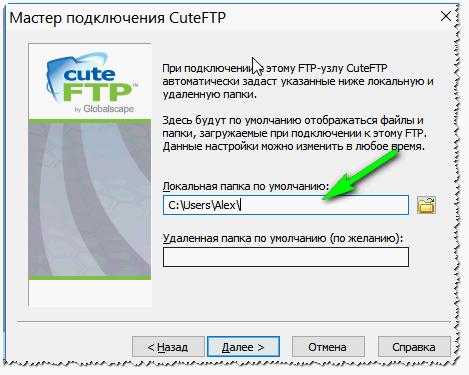 CuteFTP 4