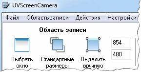 uvscreen