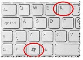 Сочетание кнопок Win+R на клавиатуре