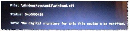 Ошибка, связанная с Secure Boot