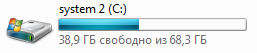 2016-09-17_-мой компьютер