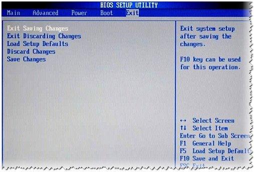 Пример BIOS Setup