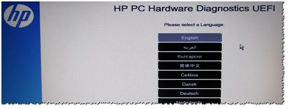 F2-диагностика ноутбука HP