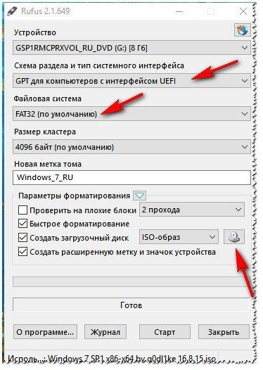 Запись UEFI Windows 7 флешки