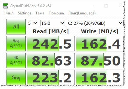Интерфейс программы CrystalDiskMark