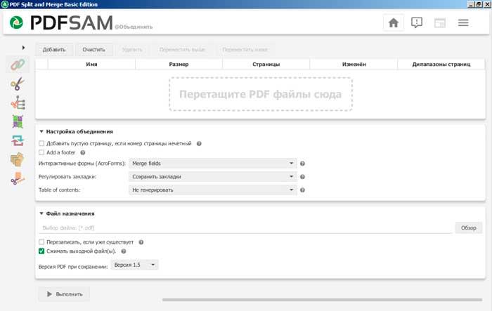 foxit reader combine pdf pages
