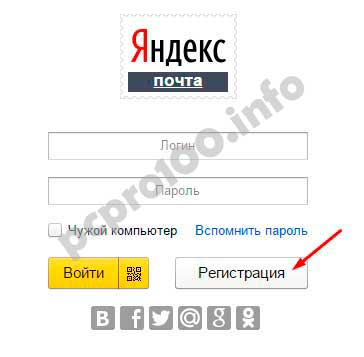 как установить фото в почте яндекс