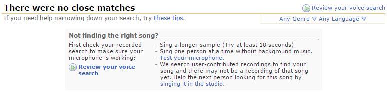 Как найти песню по звуку онлайн