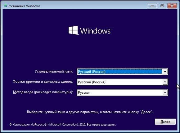 Подготовка к установке Windows на SSD