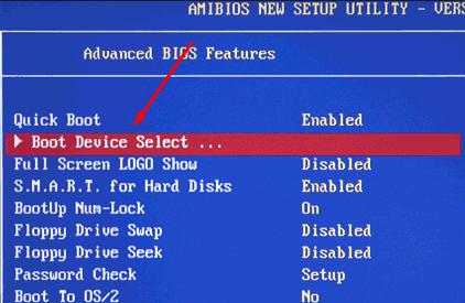 Настройки BIOS