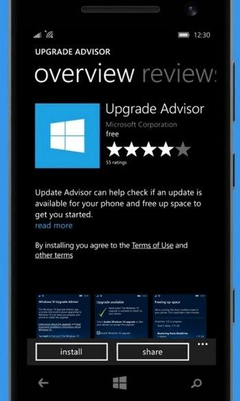 Обновление телефона Lumia