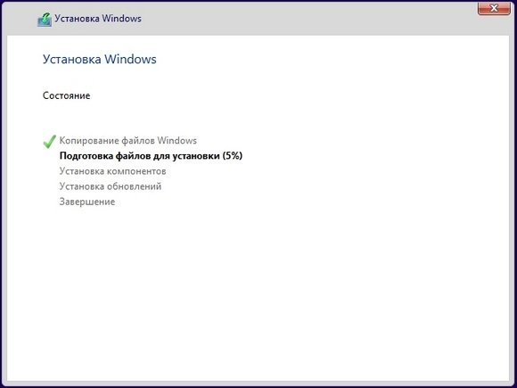 Windows 10 устанавливается