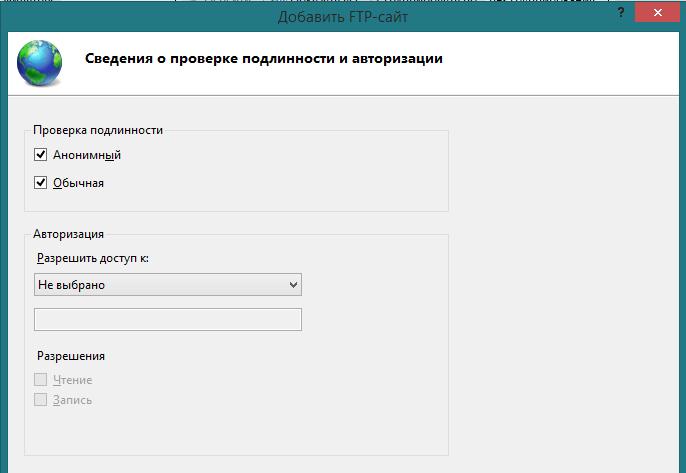Параметры доступа к серверу