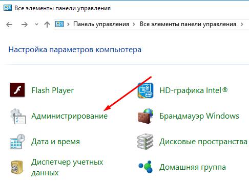 Система и безопасность компьютера