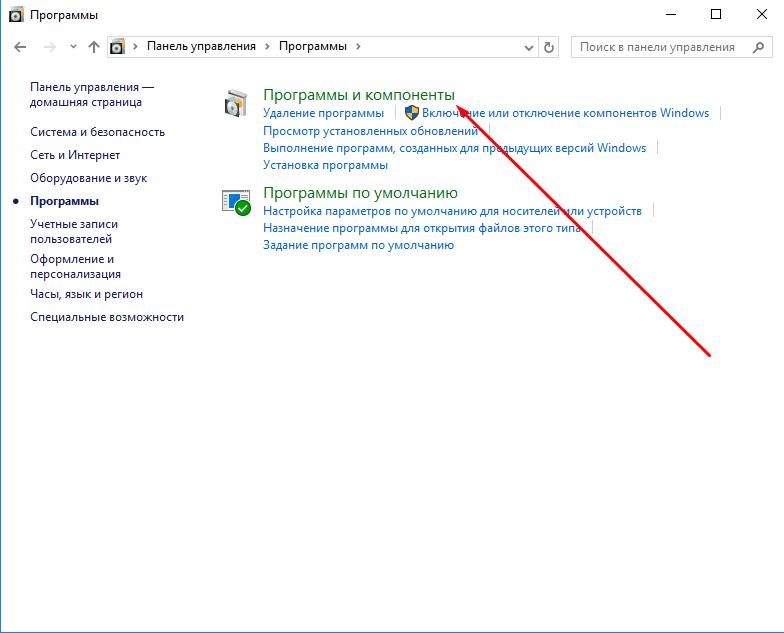 Управление программами компьютера