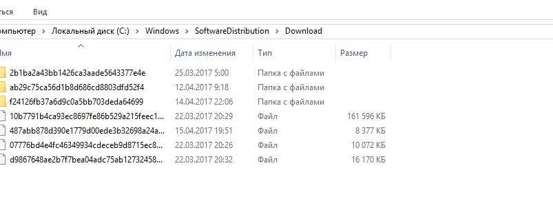 Файлы обновлений в папке Download