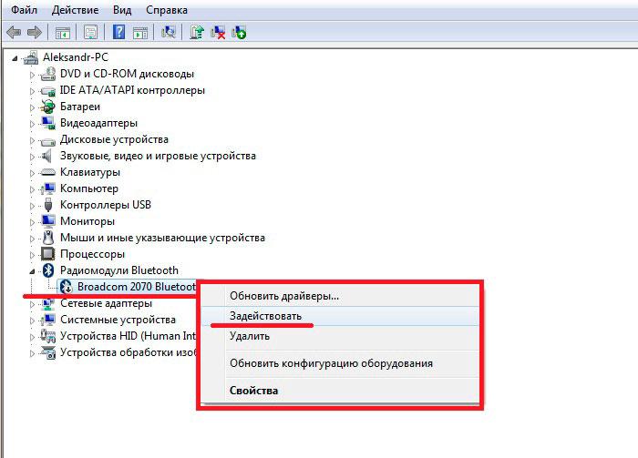 Включение отключённого ранее устройства в Windows 7