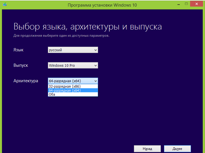 Выбор параметров устанавливаемой Windows