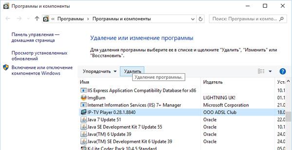 Oracle удаление схемы