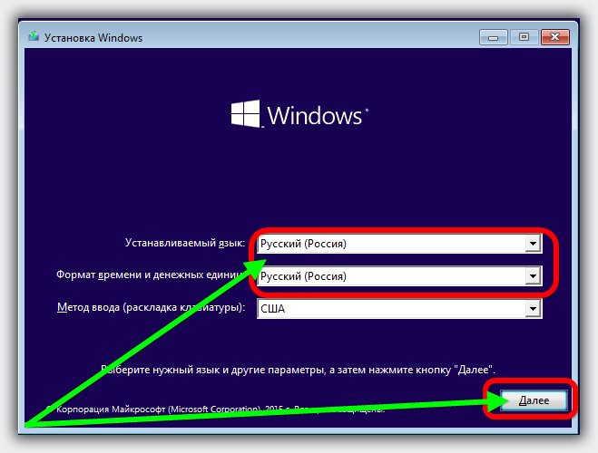 Выбор языка в установке Windows