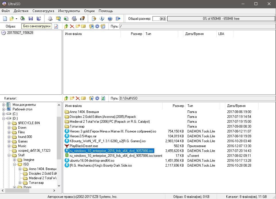 Запись установочного образа Windows 10 на флешку программой UltraISO