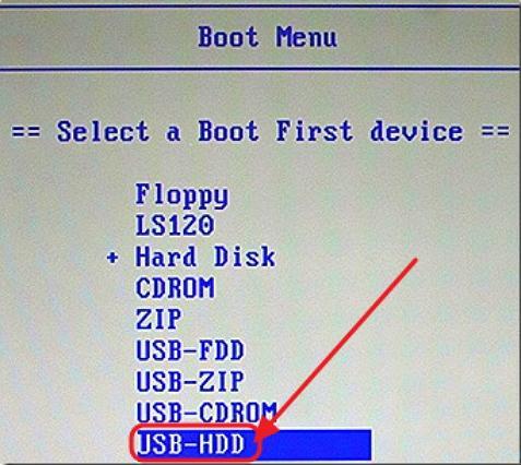 Панель Boot-меню компьютеров Packard Bell