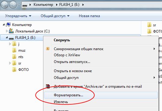 Проводник Windows