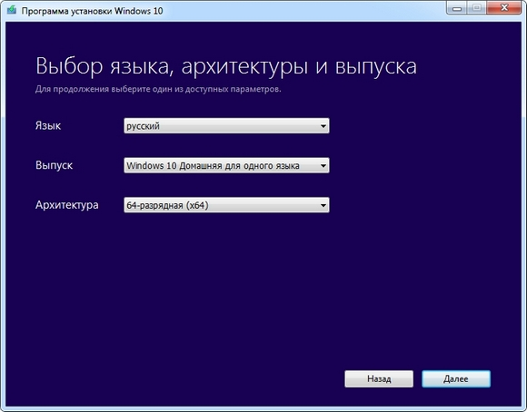Выбор параметров Windows 10