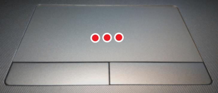 Вызов поисковой строки с помощью тачпада