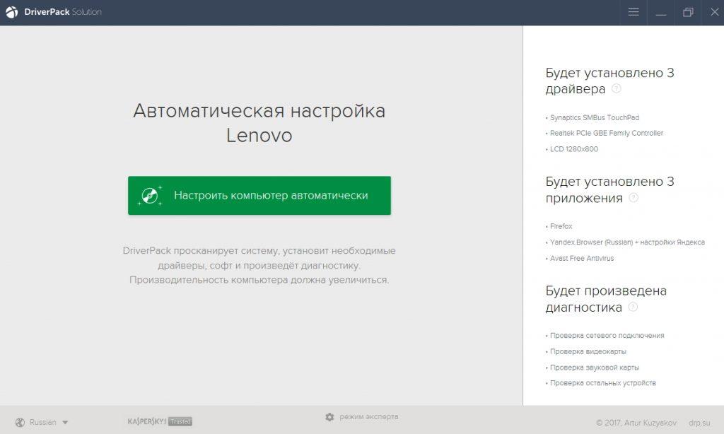 Панель программы DriverPack Solution