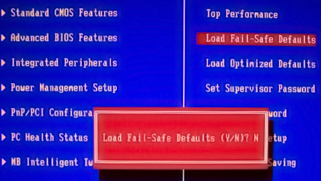 Старая версия BIOS