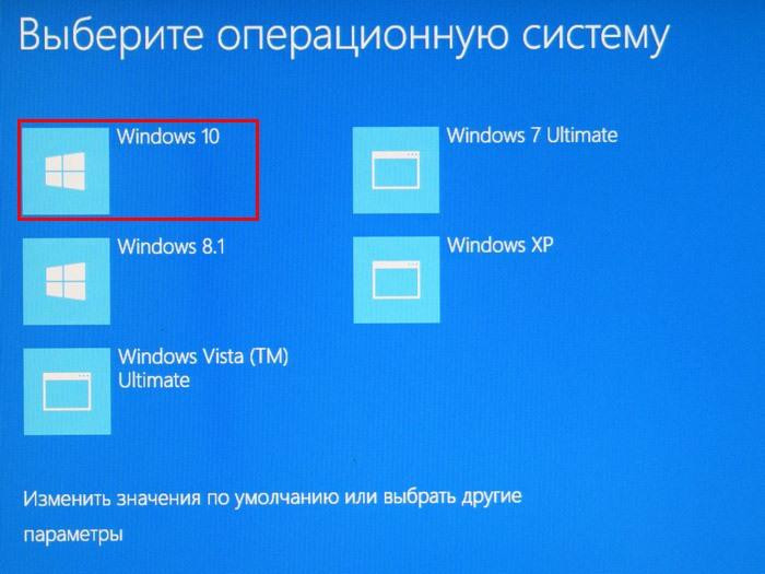 Окно «Выберите операционную систему»