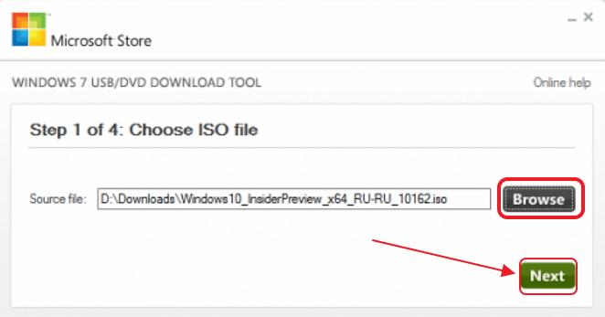 Окно выбора файла-образа Windows 10 для загрузки