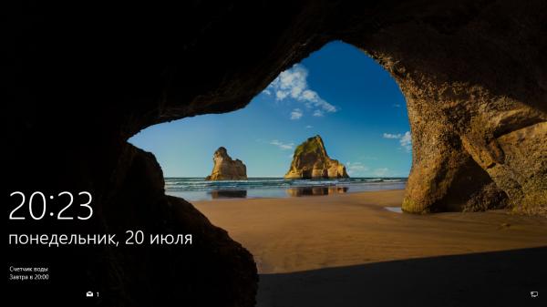 Как персонализировать экран блокировки и отключить его в Windows 10