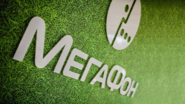 Какими способами можно узнать свой номер «Мегафон»