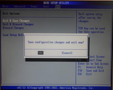 Сообщение-запрос AMI BIOS на сохранение новых настроек