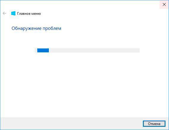 Start Menu Troubleshooting ищет проблемы, связанные с главным меню Windows 10