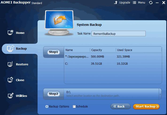 Настройка параметров записи образа диска C и старт записи в программе Aomei Backupper