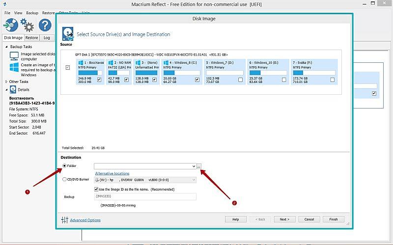 Выбор места для сохранения образа Windows 10 в Macrium