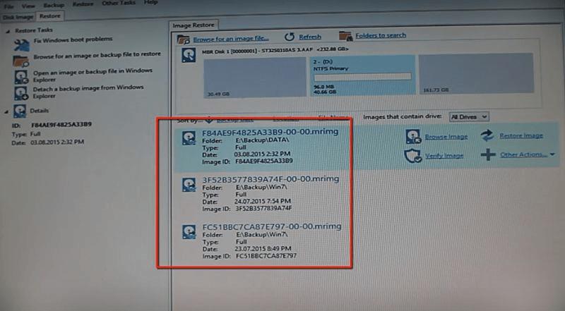 Загрузчик Macrium Reflect для запуска Windows 10