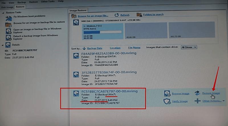 Выбор образа Windows 10 для исправления запуска ОС в Macrium