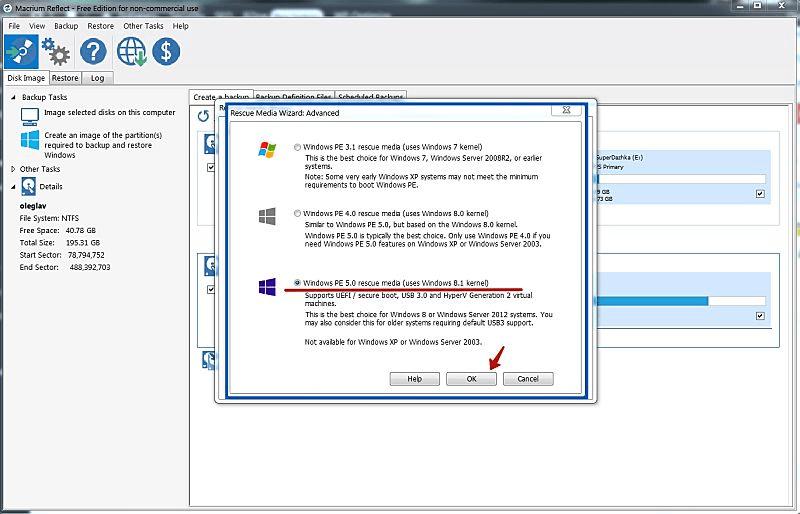 Выбор версии загрузчика PE 5.0 в Macrium