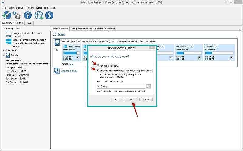Настройки архивации Windows 10 в Macrium