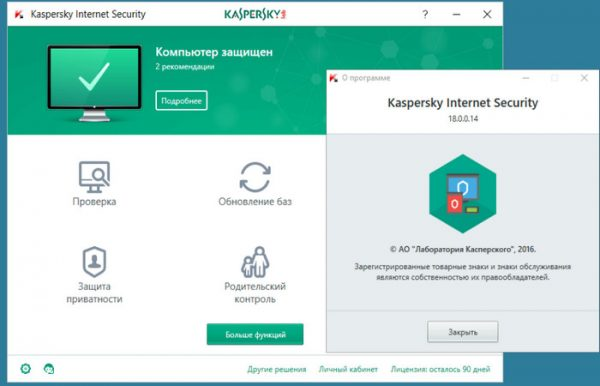 Kaspersky Lab Internet Security 18.0.