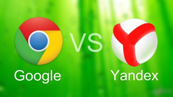 Гугл Хром против Яндекс.Браузер: что предпочесть?