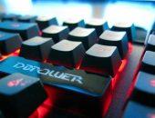 Клавиатура DBPower